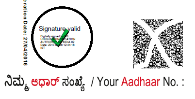 valid signature in an Aadhaar card